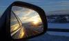 rear-view-Gouverneur.png