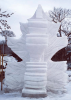 snow-sculpt.png